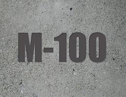 цена растворы цементные марка 100 цена