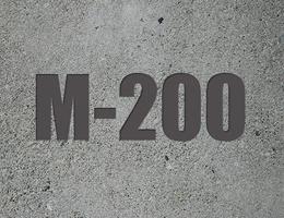 Купить бетон марки 200 цена купить бетон новороссийске цена
