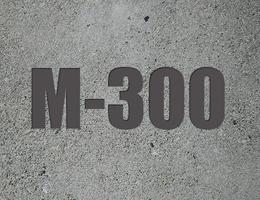 Купить бетон 1 кубометр бетон купить в волгодонске